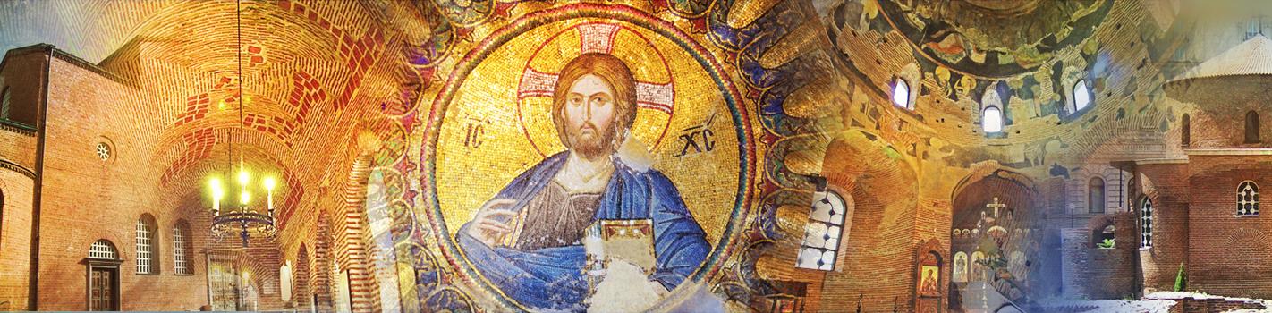 тракийската-църква